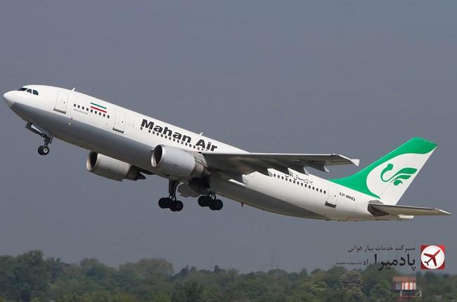 هواپیمای ایرباس 310