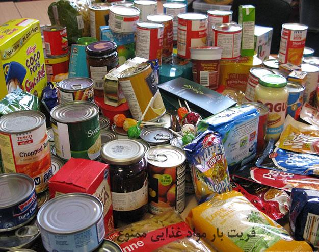 ارسال بار موارد غذایی به آمریکا