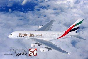 فریت بار با استفاده از شرکت هواپیمایی امارات