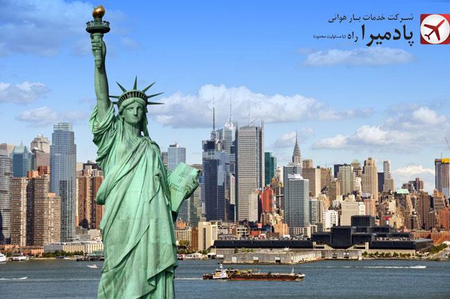 فریت بار به نیویورک