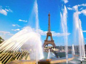 فریت بار به پاریس